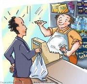 Troppi centri commerciali: rischio estinzione per le piccole imprese